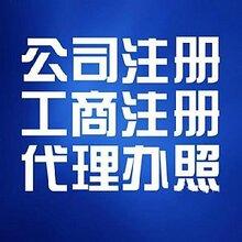 朝阳想注册股份公司步骤超简单了