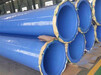长期面向西藏销售内外涂塑防腐螺旋管,大口径DN200-DN2500