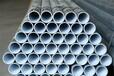福建襯塑復合鋼管,內襯塑外鍍鋅鋼管價格