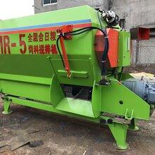 养殖牲畜TMR草料搅拌机牧草粉碎混合搅拌机TMR混料机图片