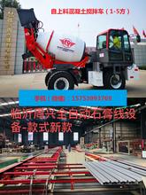 广西石膏线机器石膏线流水线石膏线生产线线条机械设备图片