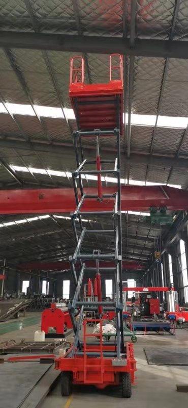 自走式高空作业平台自走式升降机自行式液压升降机全自动升降机电动升降机