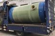 阿勒泰地埋式玻璃鋼提升污水泵站廠家