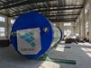 河北玻璃鋼污水提升泵站廠家,預制井筒