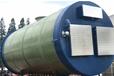 博爾塔拉一體化預制泵站廠家,玻璃鋼污水泵站