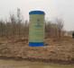 雙河玻璃鋼污水提升泵站處理設備,預制井筒