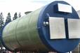 石嘴山地埋式玻璃鋼提升污水泵站廠家