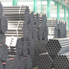 西安焊管-河北焊管厂家供应32-165mm直缝管现货