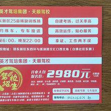 郑州大车培训驾校如何考大车驾照准驾信息汇总