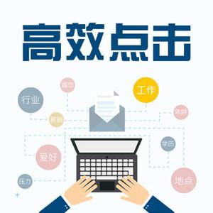广东万可传媒股份有限公司