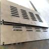 农机用挡板防护板冲孔网护罩厂家定做