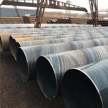 湖南小口徑涂塑鋼管規格廠家直銷圖片