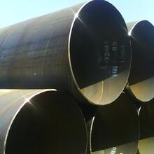 長沙大口徑螺旋鋼管廠家螺旋鋼管報價圖片
