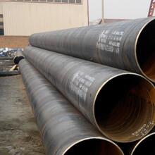 湖南衡陽大口徑螺旋鋼管廠家圖片