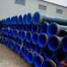 湖南长沙污水处理用防腐涂塑钢管供应商
