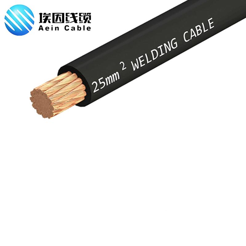 无卤型,0.6/1KV耐热光伏电缆,德标电缆