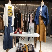 伊纳芙时尚女装品牌折扣女装进货渠道