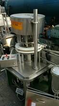 出售一套制药厂灌装生产线处理