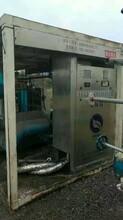 出售液化天然气设备生产线一条