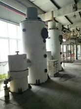 三套纯铁蒸发器处理,蒸发氯化铵专用