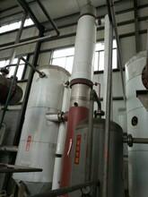 出售2吨三效浓缩蒸发器