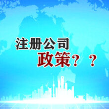 企业选址天津,可申请500万奖励政策