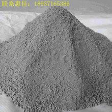 新乡保温砂浆_节能环保;绿色建筑_就选新乡保温砂浆厂
