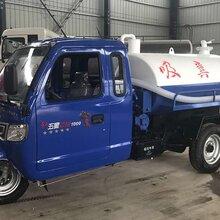 湖南武陵区养殖专用吸粪车生产厂家图片