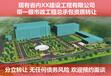 宁波建筑机电安装工程资质转让合并重组