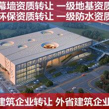 宁波一级钢结构工程资质转让价格变化图片