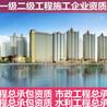 宁波一级建筑幕墙资质转让消息