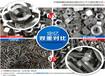 無錫定億科技有限公司主要制造不銹鋼緊固件