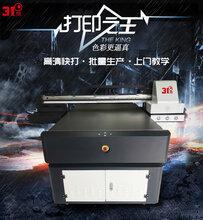 UV打印机_厂家直销_[上门服务]_业内领跑者-31度