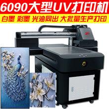 UV印刷设备__经久耐用_厂家货源_放心采购-31度大型印刷设备