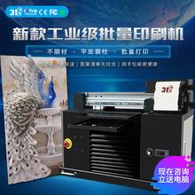 UV打印机_大批量印刷_厂家货源-31度