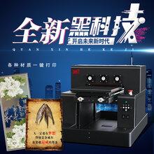 UV打印机_源头厂家_量大从优_行业领跑者-31度