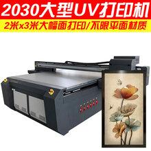 UV打印机_量多从优]—[限时优惠促销]_31度个性定制