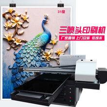 UV印刷设备__耐磨耐用_源头厂商_采购量大从优-31度科技