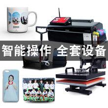 31度印衣服机器个人印制自行创业机器图片