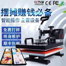 上海印衣服机器采购批发市场优质印衣服机器价格品牌/厂商图片