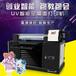 浙江麗水_uv印刷機_廠家直銷-批量印刷_30度科技