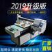 31度uv打印機中大型T恤數碼印花印衣服機器批量印刷全自動設備