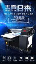 31度新款工厂级UV打印机批量生产各种平面圆柱材质的全能印刷机器