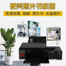 江西个性化定制洗照片机器印衣服机器生产厂家