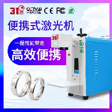 江干區打印金屬標記激光打標機原理激光打標機價格廠家直銷