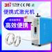江干区打印金属标记激光打标机原理激光打标机价格厂家直销