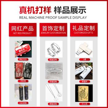 寧夏激光噴碼機金屬打標機31度品牌認證