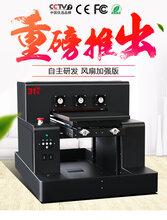 31度小型uv平板打印机uv打印机价格表图片