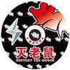 扬州清波环境科技有限公司(周现浩)