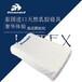 Diomedes泰国乳胶枕头泰国进口一对成人护颈椎男女单人家用天然乳胶枕芯